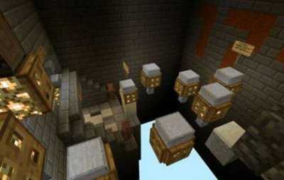 Карта Storen для Minecraft POcket Edition