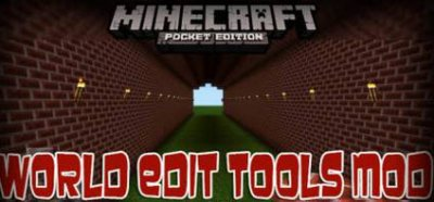 Мод World edit tools для Minecraft PE 0.11.1