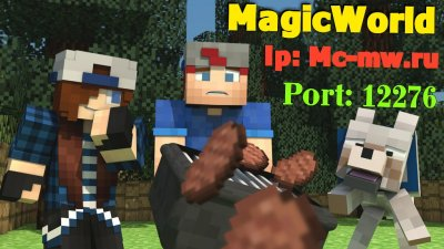 MCPE - MagicWorld Survival server