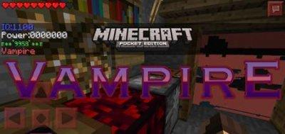 Мод VAMPIRE на MCPE 0.8.1