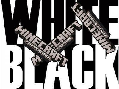 Черно-белая карта «Американские горки»