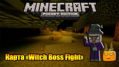 Карта «Witch Boss Fight»