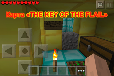 Карта «THE KEY OF THE FLAIL»