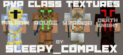 Текстурпак для PVP-классов в Minecraft [0.8.1]