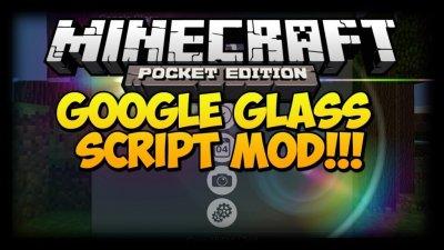 Скрипт «Google Glass»
