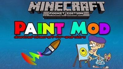 Рисуй в Minecraft PE с модом Paint
