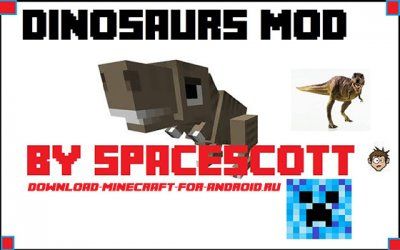 Модпак «Dino»