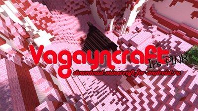 Розовая карта на выживание «Vagayncraft»