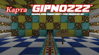 Карта «GipnoZZZ» — погружение в гипноз