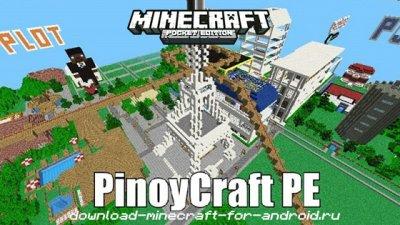 Карта PINOYCRAFT — привет с Филиппин