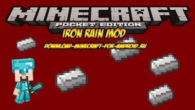 Мод «Iron Rain» — железный дождь