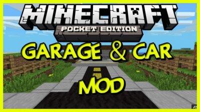 Моды на машину и гараж для Minecraft 0.8.1