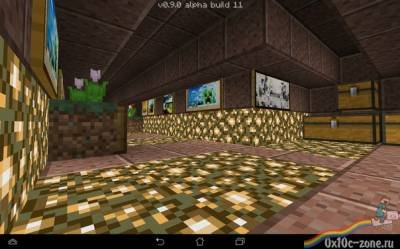 Особняк для Minecraft Pocket Edition 0.9.0