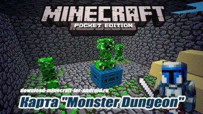 Карта «Monster Dungeon» — монстры подземелий