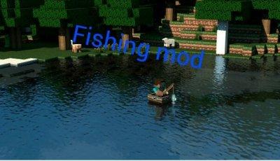 Мод Fishing — ловим рыбу