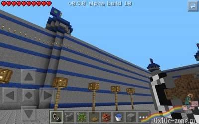 lagun city (beta) для Minecraft Pocket Edition 0.9.0
