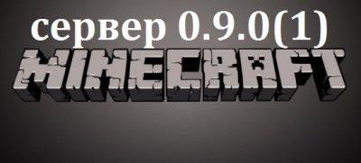 Сервер GnaujepWorld на 0.9.0/0.9.1 с pvp, мини играми