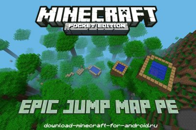 Карта Epic Jump в 2х версиях для паркура на PE 0.9.5