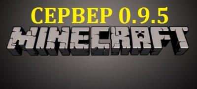 Сервер XHTMLp для minecraft PE 0.9.5