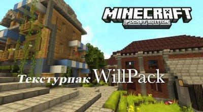 Текстур пак Willpack для minecraft PE 0.9.5