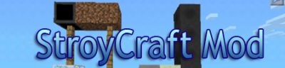 Мод StroyCraft Mod для Minecraft PE 0.9.5