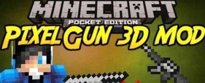 Мод Pixel Gun 3D MOD для Minecraft PE 0.9.5