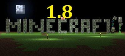 Minecraft 1.8 скачать