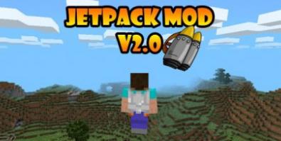 Jetpack 2.0 для Minecraft PE 0.9.5