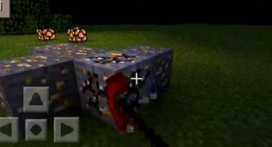Мод MultiCraftPE 0.1.3 для Minecraft PE 0.10.x