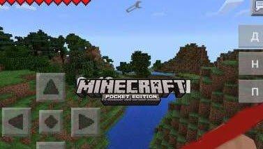 Мод CREATORMOD (V1.0) для Minecraft PE 0.10.x