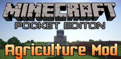 Мод Agriculture для Minecraft PE 0.10.x