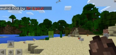 Мод Rewind для Minecraft Pocket Edition 0.10.x