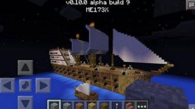 """Карта-постройка для Minecraft PE 0.10.0 Флагман """" Испанский герой """""""