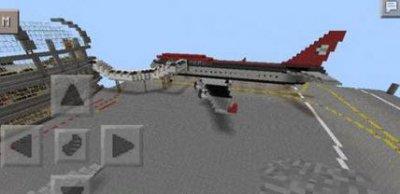 Карта Аэропорта для Minecraft Pocket Edition