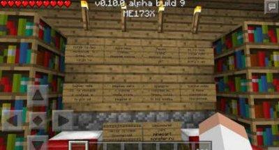 Карта для Minecraft PE 0.10.0 Рыцари престола ( Русское издание )