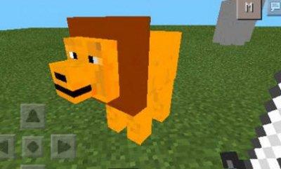 Мод Mo Animals  для Minecraft PE 0.10.5