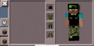 Мод Military Armor для Minecraft PE 0.10.x
