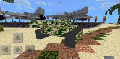 Мод Tank для Minecraft PE 0.10.x