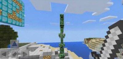 Скрипт Mob Tower для Minecraft PE 0.10.x