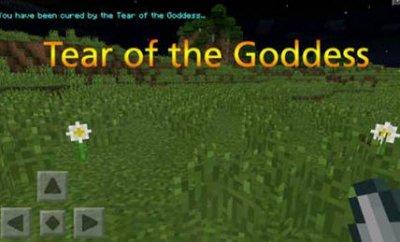 Мод Wizardry для Minecraft Pocket Edition 0.10.x