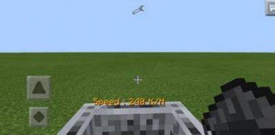 Мод на машины для Minecraft PE 0.10.x