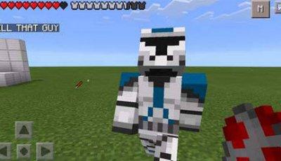 Мод Star Wars для Minecraft PE 0.10.5