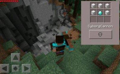 Мод Cyborg Armor для Minecraft PE 0.10.5