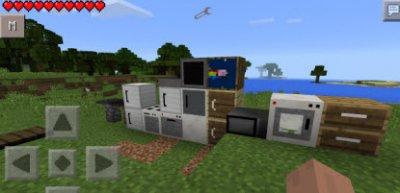 Мод Furniture для Minecraft PE 0.10.5
