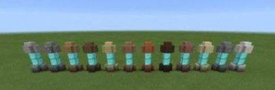Мод Mini Blocks для Minecraft PE 0.10.5