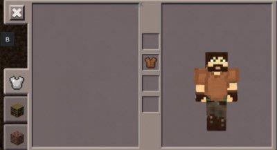 Мод Backpack для Minecraft PE 0.10.5