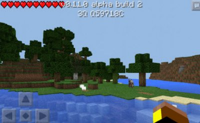 Скин для Minecraft PE 0.11.0 by Maslak