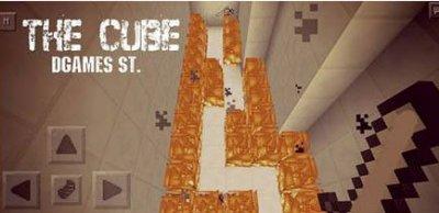 Карта the cuba для Minecraft PE 0.11.0