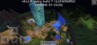 Карта Diamond hotel для Minecraft pe 0.11.0