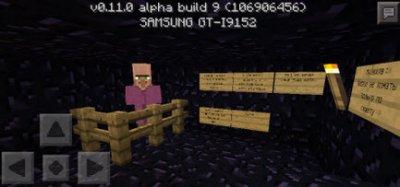 Карта на прохождение для minecraft pe 0.11.0 by freeman